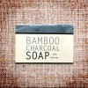 Soap, Bamboo Charcoal (with tea tree)