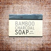 Bamboo Charcoal Soap (with tea tree)